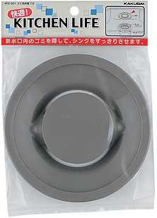 ☆☆452 001 カード対応OK 《あす楽》 ゴミ収納器フタ 452-001 マート カクダイ 信頼 15時迄出荷OK