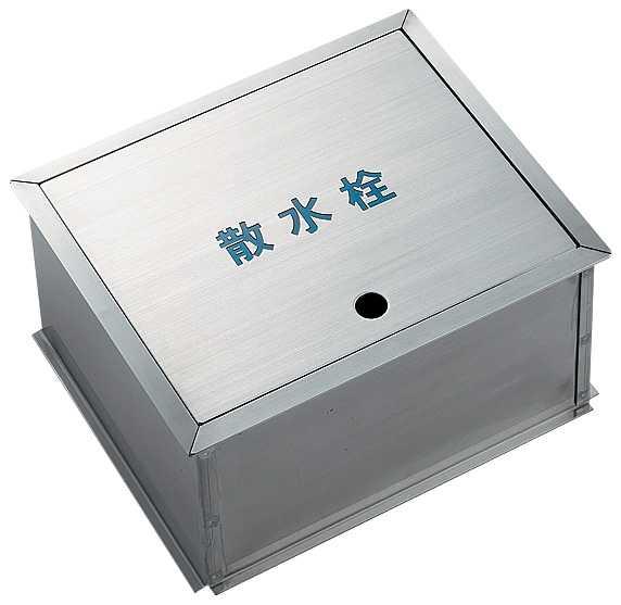 『カード対応OK!』カクダイ【626-133】散水栓ボックス
