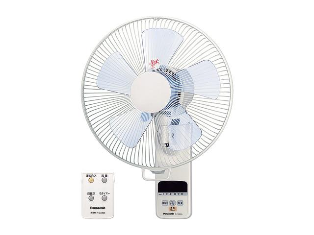 《あす楽》◆15時迄出荷OK!パナソニック 扇風機 【F-GA303-A】リモコンタイプ 壁掛扇 30cm