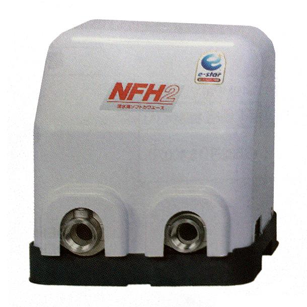 川本 ソフトカワエース【NFH2-150S】単相100V 150W 給湯加圧ポンプユニット 温水用 単独運転