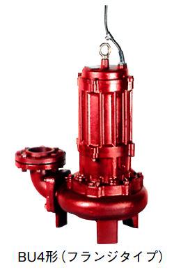川本 汚物水中ポンプ 4極 60Hz【BU4-806-11】フランジタイプ 三相200V 11kW 非自動型 BU形 ノンクロッグ