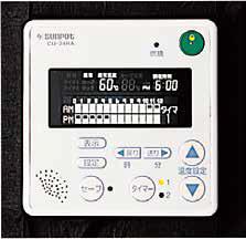 サンポット 石油温水暖房ボイラーリモコン【CU-24RA】蛍光表示リモコン