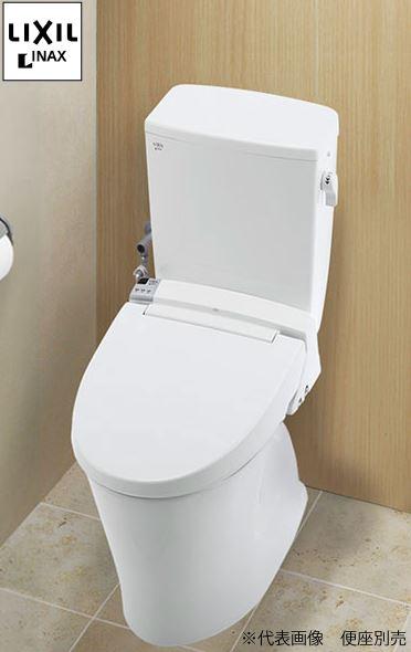 #ミ#INAX/LIXIL 便器【BC-P20H+DT-PA250HCH】パブリック向けタンク式便器 一般地 リフォーム用 排水芯200~510mm ふた固定  手洗なし