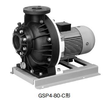 川本 自吸式プラスチックポンプ 60Hz【GSP4-806CE5.5】 三相200V 5.5kW GSP4形 カワホープ 海水用