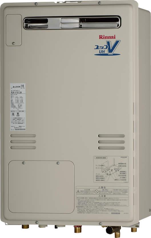 ###リンナイ ガス給湯暖房用熱源機【RUH-V1613W(A)】都市ガス(12A/13A) 給湯+暖房タイプ 音声ナビ 屋外壁掛・PS設置型 16号 1温度