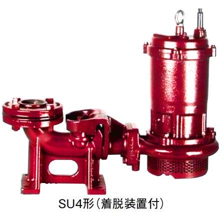 川本 汚水水中ポンプ 2極 60Hz【SU4-506-0.75LN】着脱装置付 三相200V 0.75kW 自動交互内蔵型 SU4形