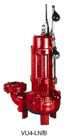 川本 汚物水中ポンプ 4極 60Hz【VU4-506-0.75LN】フランジタイプ 三相200V 0.75kW 自動交互内蔵型 VU4形 ボルテックスタイプ