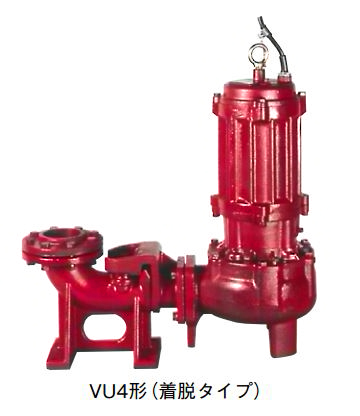 川本 汚物水中ポンプ 4極 60Hz【VU4-1006-7.5】着脱タイプ 三相200V 7.5kW 非自動型 VU4形 ボルテックスタイプ