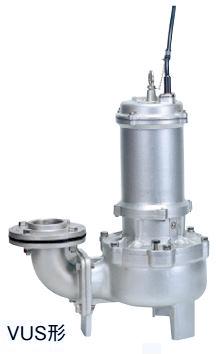 川本 ステンレス製汚物水中ポンプ 4極 60Hz【VUS-506-1.5】フランジタイプ 三相200V 1.5kW 非自動型 VUS形 ボルテックスタイプ