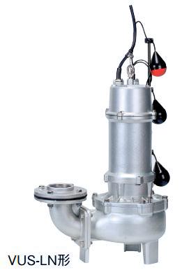 川本 ステンレス製汚物水中ポンプ 4極 60Hz【VUS-806-3.7LN】着脱タイプ 三相200V 3.7kW 自動交互内蔵型 VUS形 ボルテックスタイプ