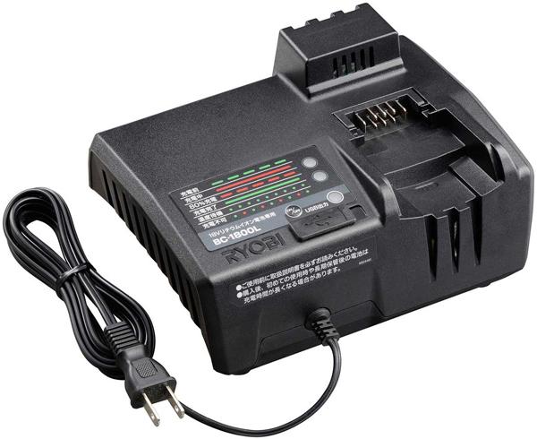 ●RYOBI/リョービ/京セラ【6407231】充電器 BC-1800L
