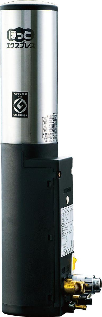 ###INAX/LIXIL 電気温水器【EG-2S2-NSV75】間口750mm エスタ ほっとエクスプレスユニット ボウル一体タイプ 受注生産3日