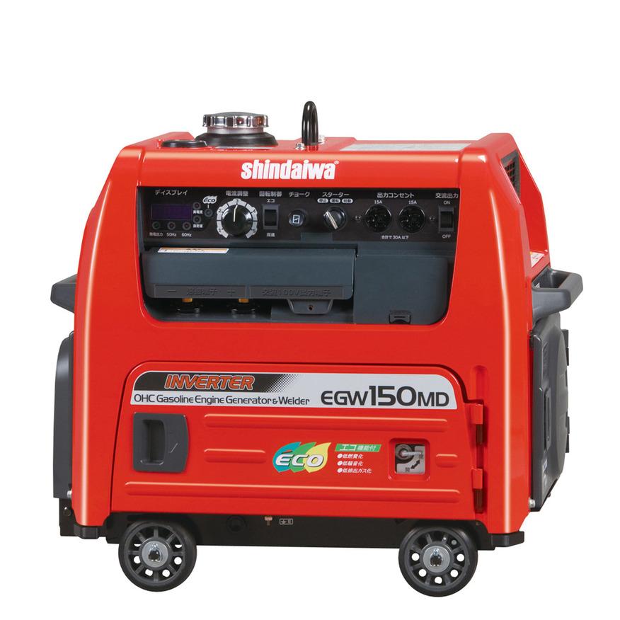###■W.新ダイワ【EGW150MD-I】発電機兼用溶接機