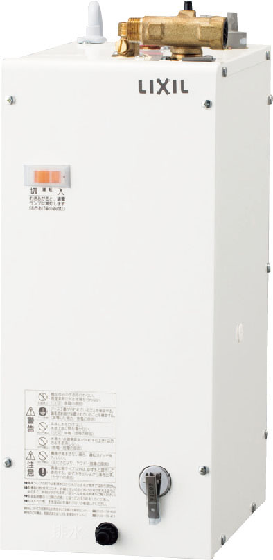 ###INAX/LIXIL 電気温水器【EHP-NSY1-C60】間口600mm エスタ ゆプラスユニット ベッセルタイプ EC3タイプ(洗面用 ベーシックタイプ) 受注生産3日