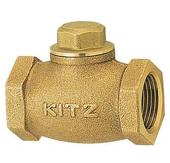 キッツ/KITZ【F65A】青銅製 リフトチャッキバルブ 150型 21/2
