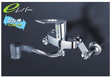 KVK 水栓金具【KM5000TFHAEC】シングルレバー式シャワー付混合栓 楽締めソケット付