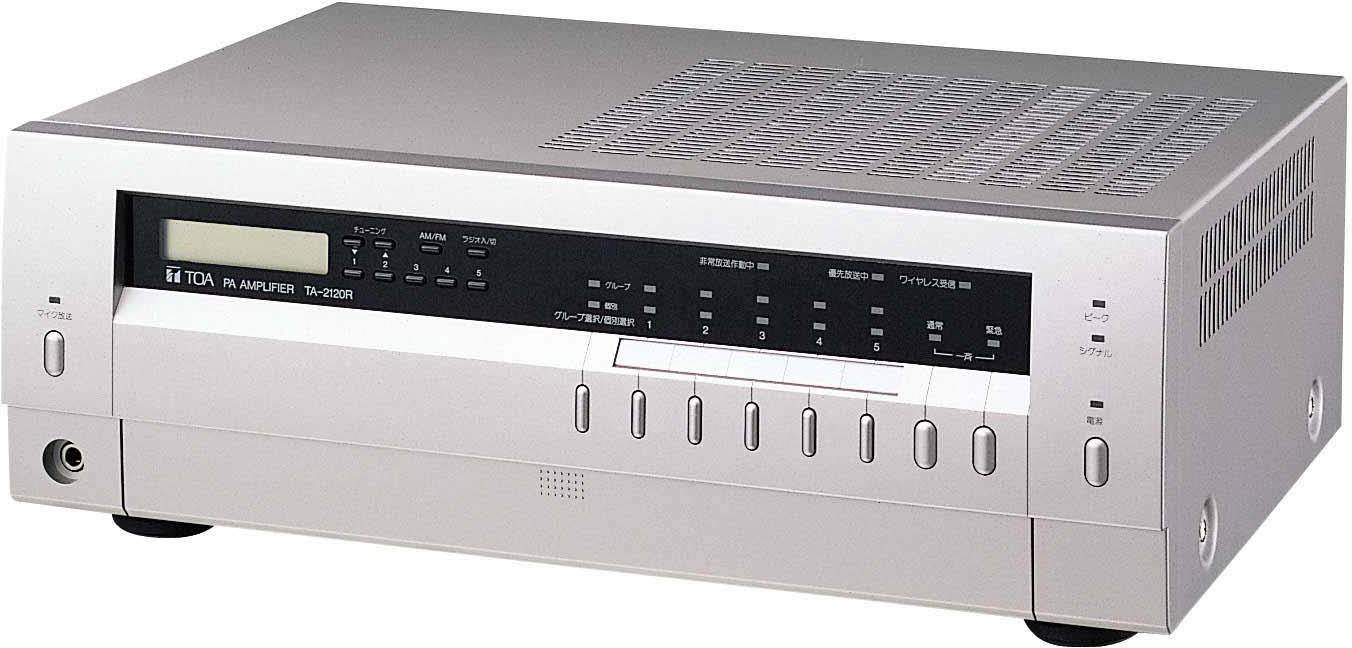 Яティーオーエー/TOA 音響機器【TA-2120R】卓上型アンプ 120W 5局スピーカーセレクター ラジオ付