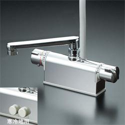 『カード対応OK!』KVK 水栓金具【KF771NTR3】デッキ形サーモスタット式シャワー 300mmパイプ付