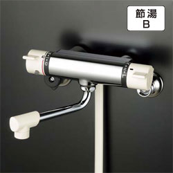 KVK水栓金具 【KF800WM】 サーモスタット式シャワー
