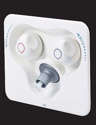 『カード対応OK!』KVK2ハンドル混合水栓コンセント【SP1200S】