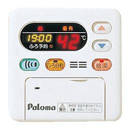 パロマ ガス給湯器部材 【MC-105(部品扱い)】(MC105) スタンダード 台所リモコン
