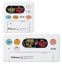 パロマ ガス給湯器 【MFC-105 (部品扱い)】(MFC105) ボイス&インターホンリモコンセット