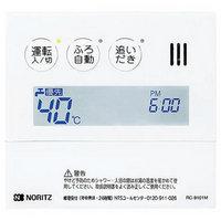 『カード対応OK!』ノーリツ ガス給湯器【RC-9101MP-1】台所リモコン インターホン付き
