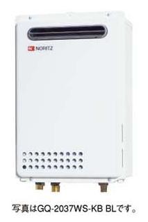 πノーリツ ガスふろ給湯器【GQ-2037WS-KB-BL】(GQ2037WSKBBL) ガスふろ給湯器24号 壁組込設置形 給湯専用本体