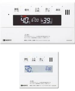 ※ノーリツ(NORITZ)ガス給湯器 【RC-9101P-1マルチセット】(RC9101P) マルチリモコンインターホン付