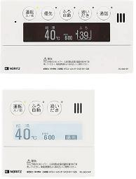 ノーリツ(NORITZ)ガス給湯器 【RC-9001Pマルチセット】(RC9001P) ドットマトリクス表示マルチリモコン インターホン付