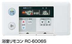 ノーリツ(NORITZ)ガス給湯器 【RC-6006S】(RC6006S) 浴室リモコン