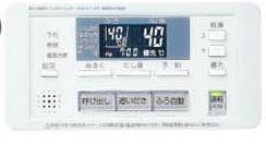 『カード対応OK!』ノーリツ(NORITZ)ガス給湯器【RC-3101S】浴室リモコン