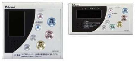 パロマ ガス給湯器部材 【MFC-118V】(MFC118V) ボイス&インターホンリモコンセット