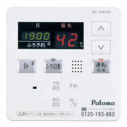 パロマ ガス給湯器部材 【MC-120D】(MC120D) ボイス&インターホン 給湯リモコン