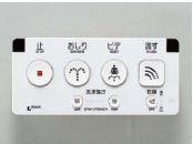 ▽INAX【CWA-115】大型壁リモコン(電池式) 受注生産