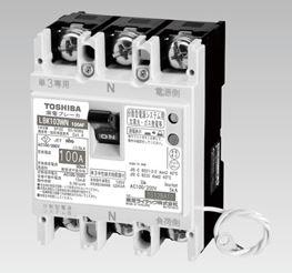 『カード対応OK!』●β東芝 電設資材【LBK103WN100-30】JIS協約形・漏電ブレーカ・単3中性線欠相保護付・Nシリーズ搭載用(定格電流100A)