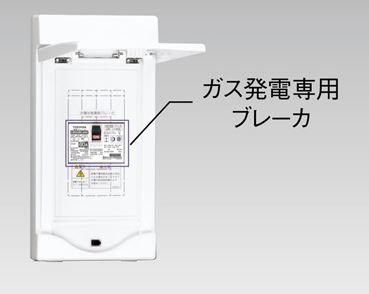 『カード対応OK!』●β東芝 電設資材【TFHPC-GC20B】機器増設ユニット(GCユニット(ガス発電用))