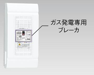 『カード対応OK!』●β東芝 電設資材【TFHP-GC20B】機器増設ユニット(GCユニット(ガス発電用))