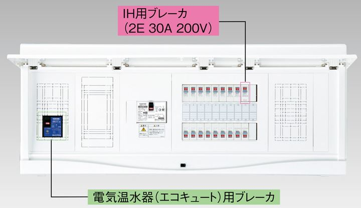 『カード対応OK!』●β東芝 電設資材【TFNCB13E6-222TL4NB】扉付・機能付 電気温水器(エコキュート)+IH用(主幹60A)