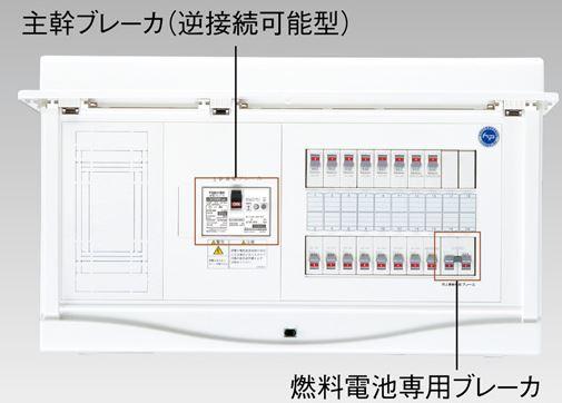 『カード対応OK!』●β東芝 電設資材【TFNCB13E5-202FCA】扉付・機能付 家庭用燃料電池システム用(主幹50A)