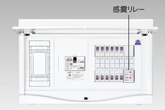 『カード対応OK!』●β東芝 電設資材【TFNCB13E6-82MPA】扉付・機能付 感震リレー付(主幹60A)