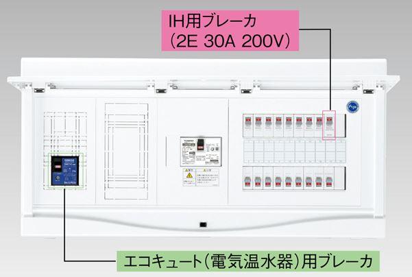 『カード対応OK!』●β東芝 電設資材【TFNCB13E5-62TL2B】扉付・機能付 エコキュート(電気温水器)+IH用(主幹50A)