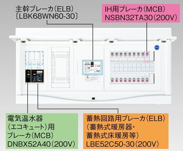 『カード対応OK!』●β東芝 電設資材【TFNCB13E6-102TL45B】扉付・機能付 エコキュート(電気温水器)+IH+蓄熱用(主幹60A)