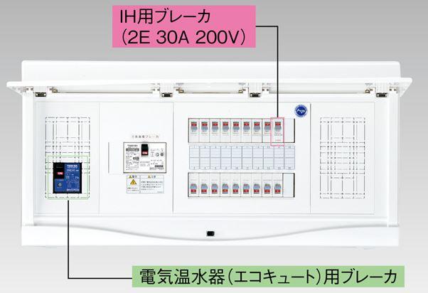 『カード対応OK!』●β東芝 電設資材【TFNCB3E6-102TL4NB】扉付・機能付 電気温水器(エコキュート)+IH用(主幹60A)