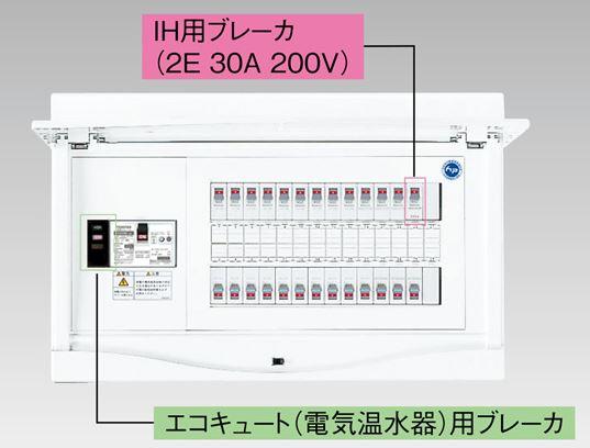 『カード対応OK!』●β東芝 電設資材【TFNCB3E10-182TB2B】扉付・機能付 エコキュート(電気温水器)+IH用(主幹100A)