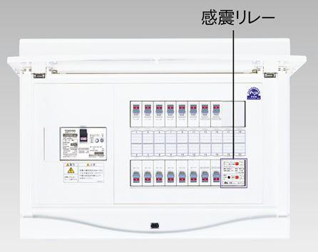 『カード対応OK!』●β東芝 電設資材【TFNCB3E7-282MPA】扉付・機能付 感震リレー付(主幹75A)