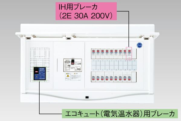 『カード対応OK!』●β東芝 電設資材【TFNCB3E5-222TL4B】扉付・機能付 エコキュート(電気温水器)+IH用(主幹50A)