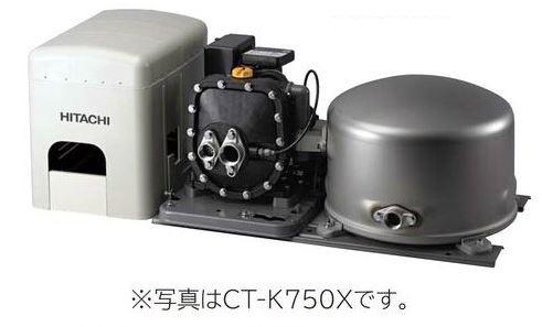 《あす楽》◆15時迄出荷OK!日立 インバーターポンプ ジェット別売【CT-K750X】浅深両用自動ポンプ 圧力強くん 三相200V