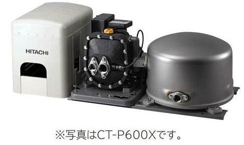《あす楽》◆15時迄出荷OK!日立 インバーターポンプ ジェット別売【CT-P600X】浅深両用自動ポンプ 圧力強くん 単相100V