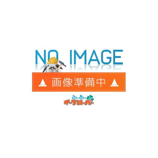 ####■〒シブヤ【BB-65】(4604351)シブヤ ブルービット65mm 受注単位1